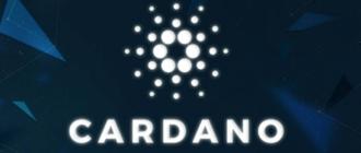Криптовалюта Cardano - революция в сфере анонимности