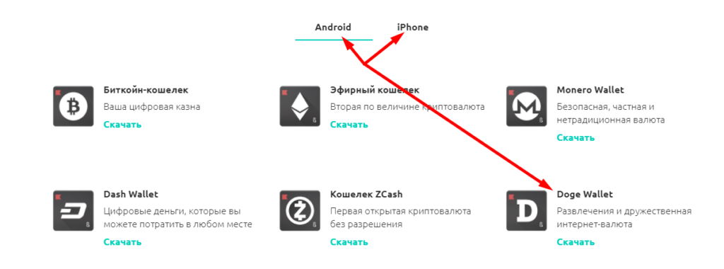 android и ios